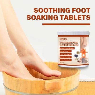 【EELHOE真菌角質泡足片】Foot soaking tablet 足部浴足泡騰片驅寒泡腳片100片