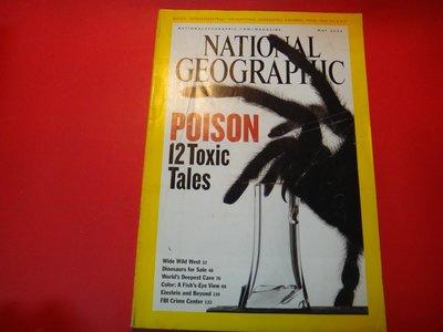 【愛悅二手書坊 H22-50】NATIONAL GEOGRAPHIC POISON 12 TOXIC  MAY 2005