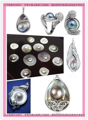 開運招財定制一款專屬于自己的珠寶首飾 大溪地半面黑珍珠 海水珍珠 非南洋珍珠或akoya珍珠