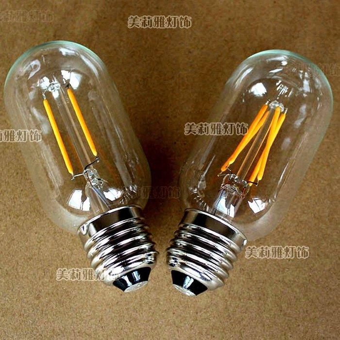 5Cgo【權宇】設計師款愛迪生燈泡T45 LED E27 2W 110V 2700K另220V 3W 4W復古造型 含稅