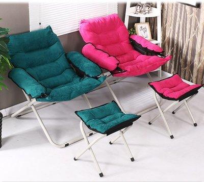 創意懶人沙發椅單人宿舍寢室折疊電腦椅家用臥室簡約休閒陽台躺椅 igo