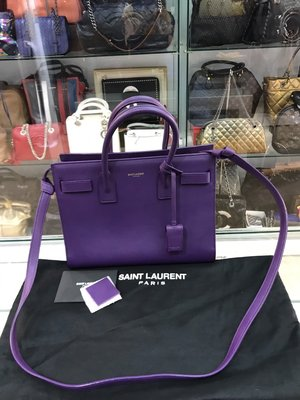 YSL Saint Laurent SAC DE JOUR 紫色26CM風琴包