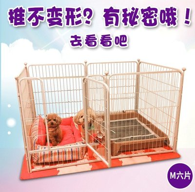 寵物圍欄狗狗圍欄小型犬泰迪狗柵欄中型大型犬薩摩金毛狗籠子QM