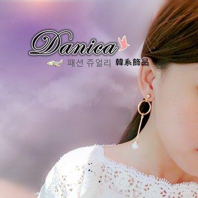 耳環 現貨 韓國氣質甜美摩登 極簡風 設計感 幾何 珍珠 吊飾 長耳環 K92073-2 批發價 Danica 韓系飾品