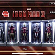 全新未開Hot toys  Hottoys hall of armor Mark 1 2 3 4 5 6 7 吸塑包裝 1-7 led light up Mms