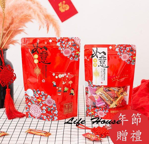 年貨糖果包裝袋 如意款 小16X24 5入夾鏈袋 厚款 密封袋 開窗袋 站立袋 花生糖包裝袋 堅果包裝袋 糖果餅乾包裝袋