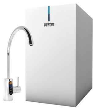 全省配送 賀眾牌 廚下型UV 紫外線 殺菌淨水器 US-5001JW-1 淨水器 安裝服務
