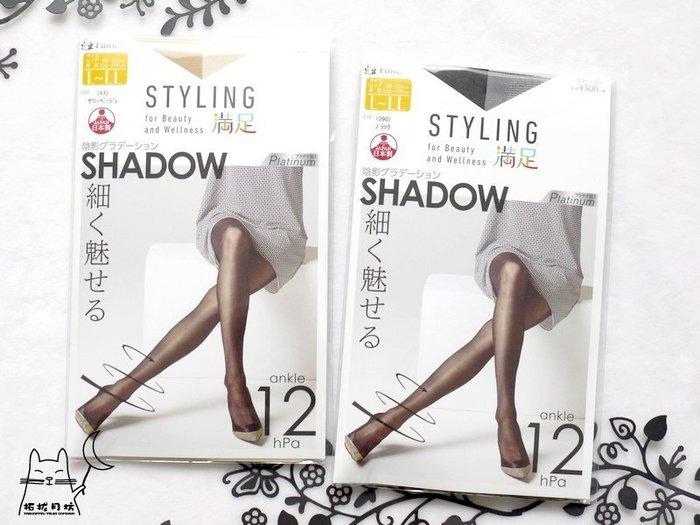 【拓拔月坊】福助 滿足 Styling 防勾紗 x 著壓 「Shadow」顯瘦 漸層 褲襪 日本製~現貨! L-LL
