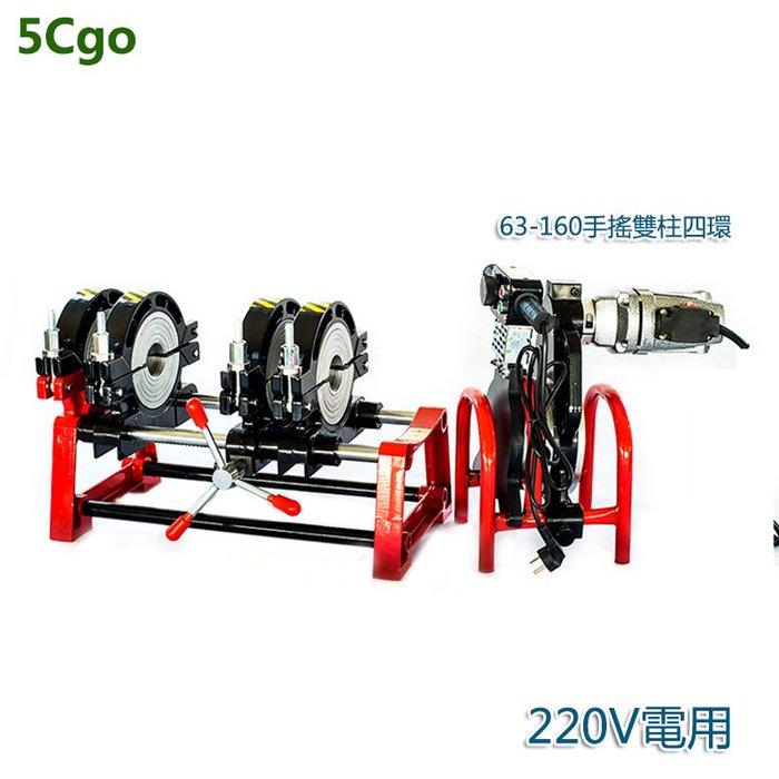 5Cgo【批發】ppr水管熱熔機焊管機四環pe手動對焊機水電工程管對接焊機快速對接220V 42235094051