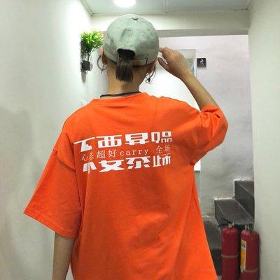 夏季男女學生半袖班服韓國原宿字母印花寬松顯瘦情侶 短袖T恤