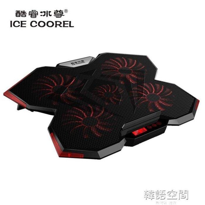酷睿冰尊外星人17寸筆記本電腦散熱器靜音15.6寸聯想散熱器底座14