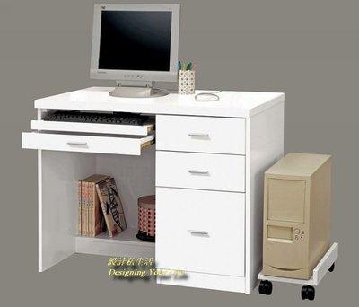 【設計私生活】貝莎3.5尺白色電腦桌下座(不含主機架)(全館一律免運費)200S