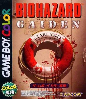 幸運小兔 GBC遊戲 GB 惡靈古堡 Gaiden Resident Evil 惡靈古堡外傳 BIOHAZARD F3