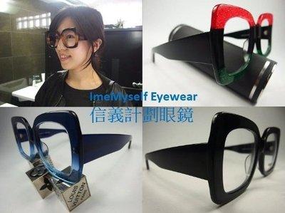 Mulan 手工眼鏡 XL extra large frames Rx prescription eyeglasses