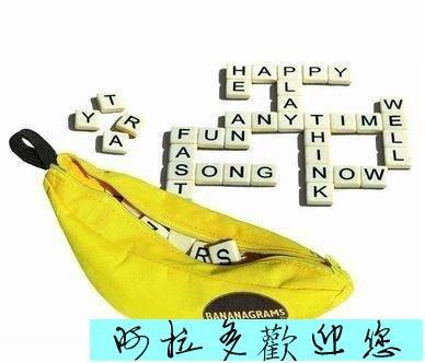 阿拉多-笨笨玩具 英語 Bananagrams Appletters Scrabble 拼單詞玩具香蕉拼字遊戲廠家直售
