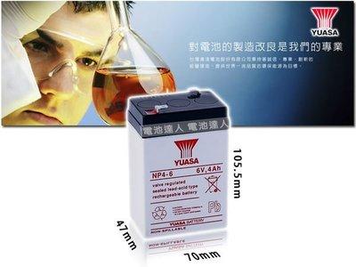 電池達人☆ YUASA 湯淺-電池 NP4-6 WP4-6 6V-4AH 6V4.5AH兒童電動車 緊急照明燈 電子磅秤