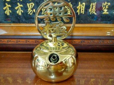 【靜福緣】精品銅製『無極佛油碗(大款訂購區)』大小兩款 油燈供燈佛前燈銅碗一貫道