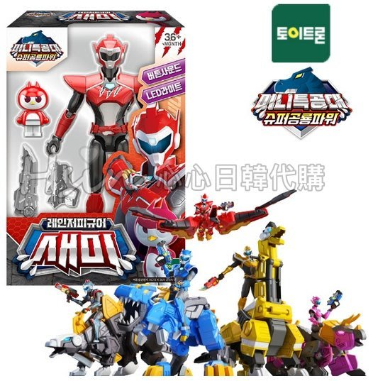 自取/超取【Hsin】韓國境內版 迷你特攻隊 超級恐龍力量 迷你特工隊 紅色 SAMMI 賽米 公仔 人偶 玩具遊戲組