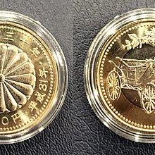 全新2019年日本明仁天皇在位30周年500円雙色紀念幣