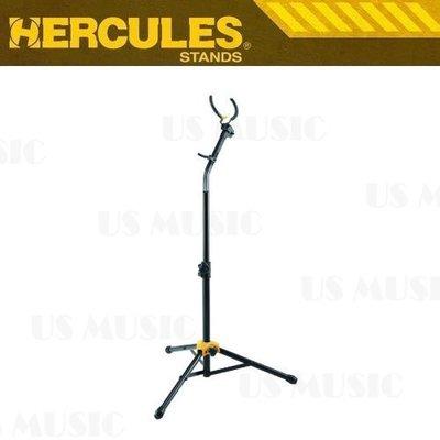『搖滾通樂器館』HERCULES 海克力斯 DS730B 中音/次中音薩克斯風架 可收折支撐桿設計