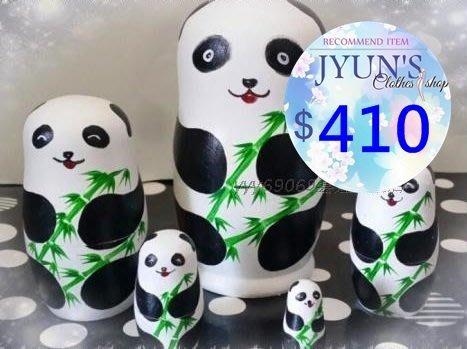 套件 俄羅斯套娃黑白熊貓竹子木製手繪傳統工藝品居家設計擺件裝飾品兒童玩具環保5層生日禮情人節禮物1款JYUN'S預購