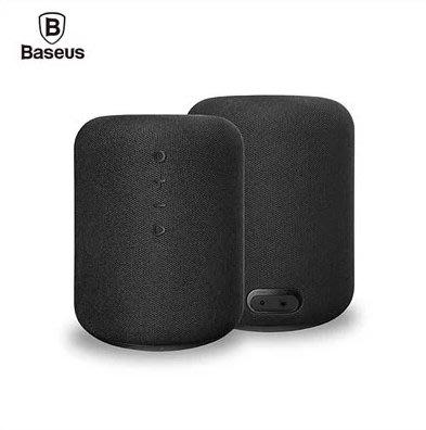 【Baseus 倍思】 Encok E50無線充藍芽音箱 AUX音頻輸入便攜式智能充電音箱