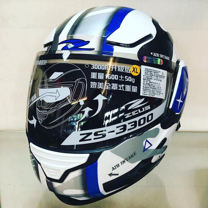 ZEUS 大里特約商 moto2輪館 ZS3300(白藍)可樂安全帽$4100