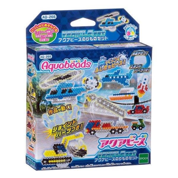 【商品缺貨中】麗嬰 EPOCH 水串珠 動感交通工具補充包 AQ-266 DIY 玩具 聖誕 生日 禮物 EP30880
