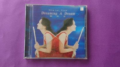 【鳳姐嚴選二手唱片】 賴英里ELLIE LAI / Dreaming a Dream