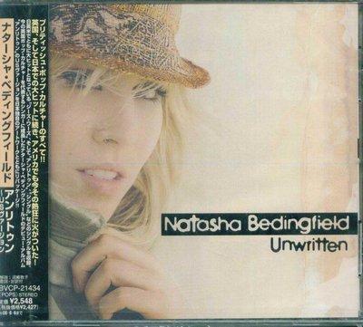 K - Natasha Bedingfield - Unwritten - 日版 - NEW