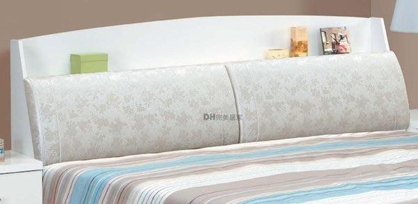 【DH】貨號E529-1《亞娜》5尺床頭箱˙胡桃/白兩色可選˙另有6尺˙質感一流˙主要地區免運