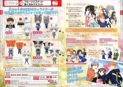 【奇蹟@蛋】T-ARST(轉蛋) 幻影天使變裝人型 全4種整套販售  NO:4018