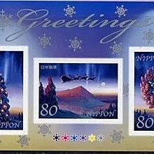 日本郵票 2010年 冬天的問候 M全新 全品 滿500元打折