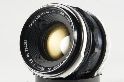 **日光銀鹽** Canon Lens FL 50mm F1.8 #453