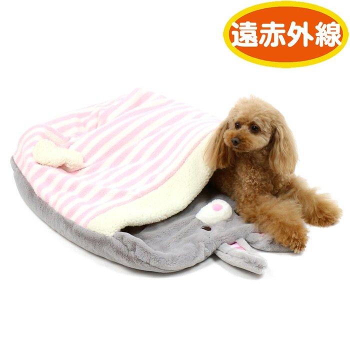 貝果貝果 日本 pet paradise  可愛動物造型睡袋 / 兔子 [H236] 遠紅外線