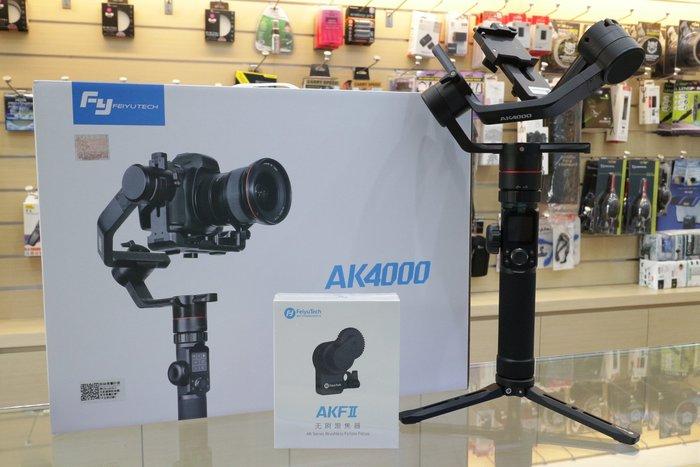 【日產旗艦】【送AKFII跟焦器】Feiyu 飛宇 AK4000 單眼相機  錄影穩定器 手持穩定器 三軸穩定器 公司貨
