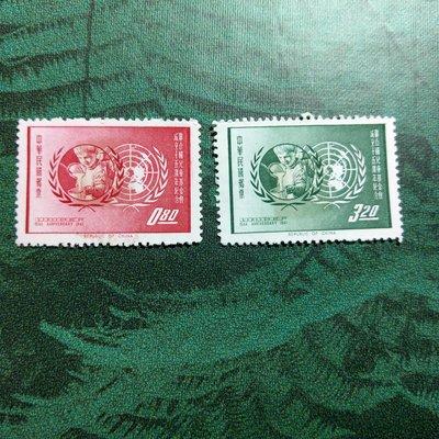 【大三元】臺灣郵票-紀76兒重基金會15年-新票2全1套-原票無膠發行-背輕貼(106-2S)