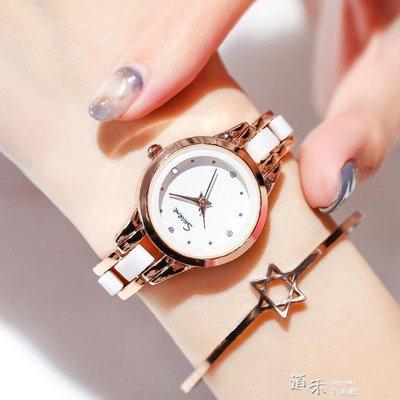 手表女學生韓國簡約休閑大氣時尚潮流復古手鏈表女士防水石英女表【多色小屋】