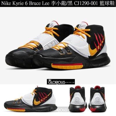 免運 Nike Kyrie 6 Bruce Lee 黑 白 CJ1290-001 李小龍 籃球鞋【GLORIOUS代購】