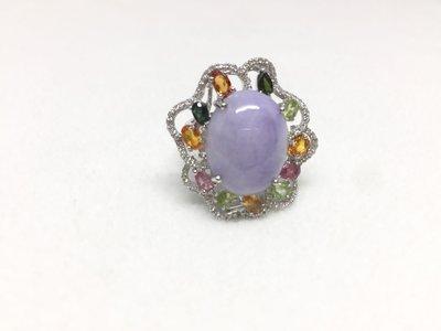 紫羅蘭翡翠戒指