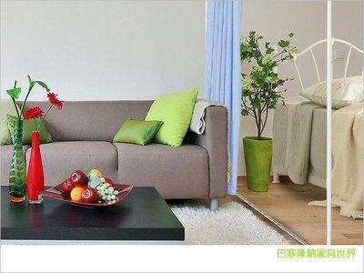 巴塞隆納家具─AH70(一字型伸縮防塵屏風) ※現貨供應中※