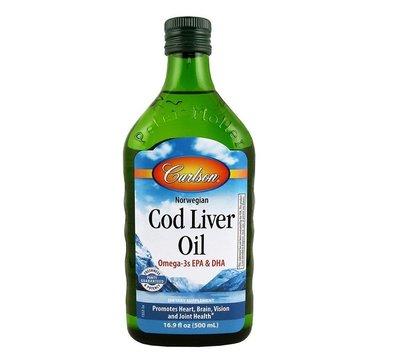 ✿大地✿代購Carlson Cod Liver Oil 魚肝油 原味 500ml 含A、D3、E
