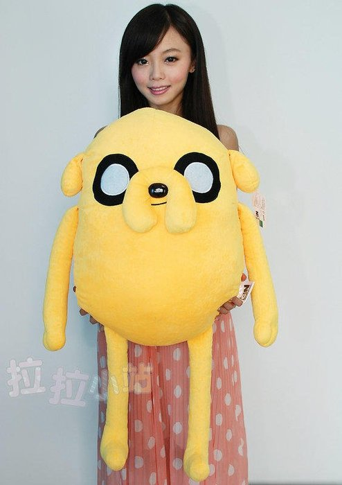 拉拉小站~老皮大娃娃~正版老皮玩偶~高80cm~Adventure Time AT 探險活寶~小朋友最愛