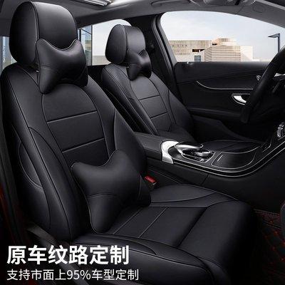 寶馬5系525li座套專用全包3系3新款20li座椅套三新系x2 x5四季汽車坐墊