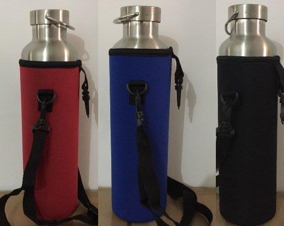 保溫瓶套、可背式保溫瓶套500ML-1000ML適用~保溫杯套~登山旅行水壺袋
