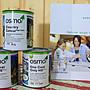 OSMO 歐斯蒙環保木器塗料  0.75公升包裝~ 半...