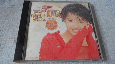 【金玉閣B-3】CD~梁詠琪 [短髮]+口香糖