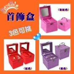 歐式兔絨三層首飾盒 飾品盒 珠寶盒 儲物盒 情人節 生日禮物-艾發現