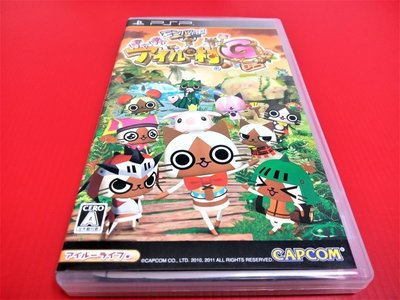 ㊣大和魂電玩㊣ PSP 魔物獵人 日記 暖呼呼艾路村 G {日版}編號:N2---掌上型懷舊遊戲