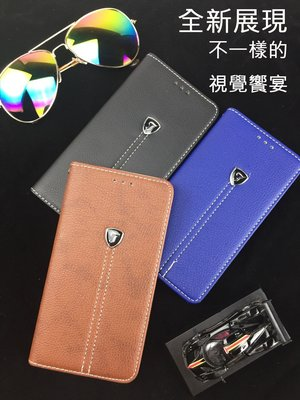 OPPO AX5s AX7 AX5 A3 A75s A75 A73s A73 Pro 荔枝紋 手機保護皮套
